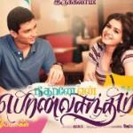 Jeeva Samantha Neethane En Pon Vasantham Posters