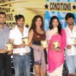 Pilla Zamindar Audio Release Stills