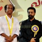 Rajini, Kamal @ Tamil Nadu State Film Awards 2009 Pics