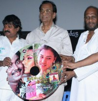 thenmozhi thanjavur   New Movie Posters