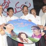 Unathu Vizhiyil Audio Launch Stills