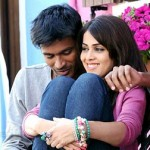 Uthama Puthiran Movie Wallpapers