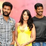 Vedi Press Meet Gallery
