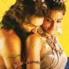 Aravaan Audio Release Posters Aravaan Tamil Movie Posters