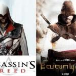 Assassin's Creed – Vijay Velayutham Movie Posters