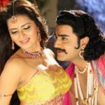 Devaraya Movie Stills