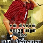 Dhanush Mappillai Audio Release Posters