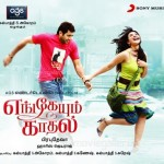 Engeyum Kadhal Audio CD Posters