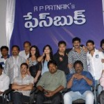 Facebook Movie Logo Launch Stills