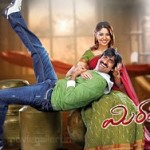 Mirapakaya Telugu Movie Wallpapers