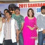Mirapakaya Telugu Movie Success Meet Stills