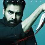 Pawan Kalyan's Panjaa Movie First Look Wallpapers