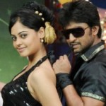 Pilla Jamindhar Movie Stills