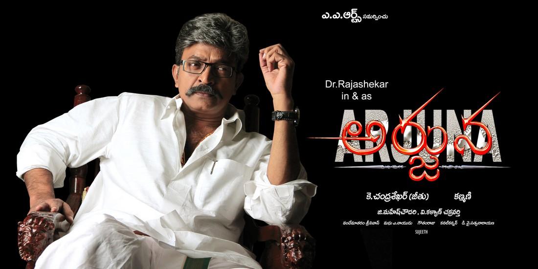 hero-rajashakar-jeevitha-arjuna-movie-censer-compl