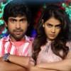 Rana Daggubati Genelia Naa Ishtam Movie First Look Stills