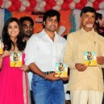 Solo Audio Release Function Stills