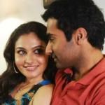 Andrea Nandha @ Thiruppangal Movie Stills