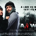 Anwar Tamil Movie Posters