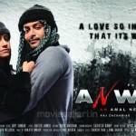 Anwar Tamil Movie Posters