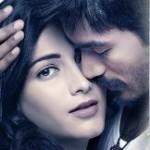 Dhanush Shruti Hassan – 3 Tamil Movie Wallpapers