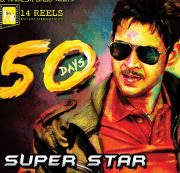 Mahesh Babu Dookudu 50 Days Wallpapers
