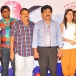 Ee Rojullo Movie Logo Launch Stills