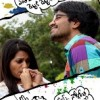 Ee Rojullo Movie Posters Ee Rojullo Telugu Movie Wallpapers