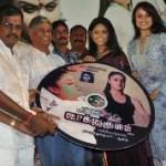 Oru Nadigaiyin Vakkumoolam Audio Launch Pics