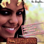 Paalai Movie Release Posters