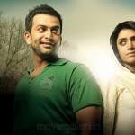 Anwar Tamil Movie Stills