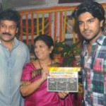 Ram Charan Teja VV Vinayak Movie Opening Stills