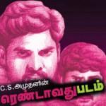 Rendavathu Padam First Look Posters
