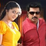 Mammootty Sakshi Movie Stills