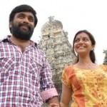 Porali – Sangarshana Movie Stills