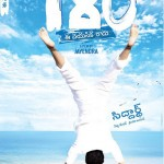 Siddharth 180 Telugu Movie Firstlook Posters