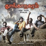 Thoonga Nagaram Movie Latest Posters