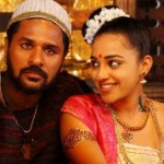 Urumi Movie Stills