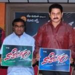 Veerangam Movie Logo Launch Stills
