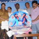 Vilayada Vaa Movie Audio Launch Gallery