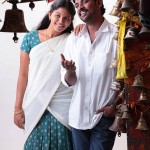 Vimal and Anjali In Thoonga Nagaram Movie Photoshoot Stills