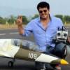 Actor Ajith Stills at RCPA Air Field Chennai