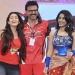 Celebrity Cricket League 2012 Curtain Raiser Stills