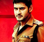 Mahesh Babu Dookudu 100 Days Wallpapers
