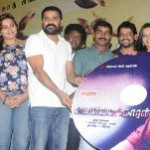 Kollaikaran Movie Audio Launch Stills