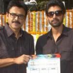Krishnam Vande Jagadgurum Movie Opening Stills