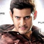 Mahesh Babu Businessman Wallpapers