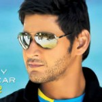 Mahesh Babu Businessman New Year 2012 Special Wallpapers