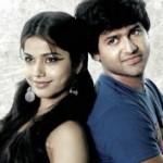 O Manasa Telugu Movie Wallpapers