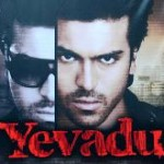 Ram Charan Teja Yevadu Movie First Look