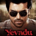 Yevadu Telugu Movie Wallpapers
